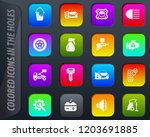 car shop colored icons in the... | Shutterstock .eps vector #1203691885