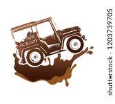 coffee car transportation icon | Shutterstock .eps vector #1203739705
