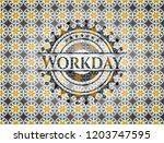 workday arabic emblem...   Shutterstock .eps vector #1203747595