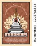 buddhism religion retro poster  ... | Shutterstock .eps vector #1203766585