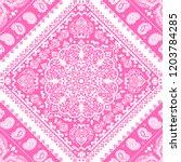 indian rug tribal ornament... | Shutterstock .eps vector #1203784285