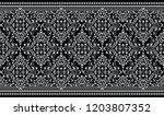 seamless vector vintage border | Shutterstock .eps vector #1203807352