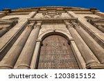 guadalajara cathedral ...   Shutterstock . vector #1203815152