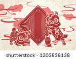 lion dance and pig with blank... | Shutterstock .eps vector #1203838138