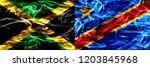 jamaica vs democratic republic... | Shutterstock . vector #1203845968