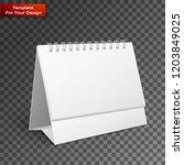 blank paper desk spiral calendar | Shutterstock .eps vector #1203849025