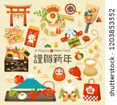 japanese new year icon set.... | Shutterstock .eps vector #1203853552
