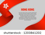 waving ribbon or banner with... | Shutterstock .eps vector #1203861202