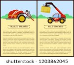 trailed sprayer and bale...   Shutterstock .eps vector #1203862045