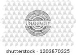 unanimity grey emblem with cube ...   Shutterstock .eps vector #1203870325