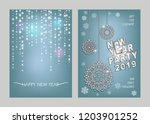christmas decorations on winter ... | Shutterstock .eps vector #1203901252