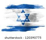 The Israeli Flag Painted On...