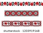 set of seamless embroidered... | Shutterstock .eps vector #1203919168