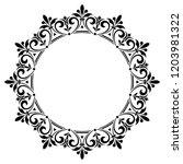 decorative frame elegant... | Shutterstock . vector #1203981322