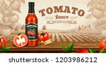 tomato sauce banner ads with... | Shutterstock .eps vector #1203986212