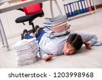 extremely busy employee working ...   Shutterstock . vector #1203998968