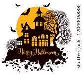 happy halloween vintage... | Shutterstock .eps vector #1204006888