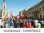 novi sad  serbia. october   14. ... | Shutterstock . vector #1204078612