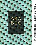 islamic pattern vector cover...   Shutterstock .eps vector #1204137562