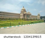 bangalore karnataka october 08... | Shutterstock . vector #1204139815