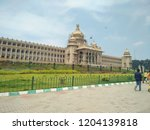 bangalore karnataka october 08... | Shutterstock . vector #1204139818