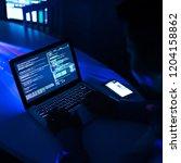 crop shot of man using laptop...   Shutterstock . vector #1204158862