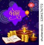happy diwali light festival of... | Shutterstock .eps vector #1204176772