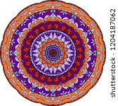 creative halloween mandala...   Shutterstock .eps vector #1204187062