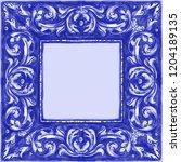 azulejos   portuguese tiles...   Shutterstock .eps vector #1204189135
