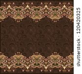 ornate floral background with... | Shutterstock .eps vector #120420325
