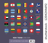 world flags iconset  icons... | Shutterstock .eps vector #1204244692