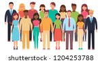 group of working people... | Shutterstock . vector #1204253788