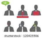business icons. vector set | Shutterstock .eps vector #120425506