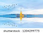 the maiden's tower in istanbul  ... | Shutterstock . vector #1204299775