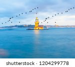 the maiden's tower in istanbul  ... | Shutterstock . vector #1204299778