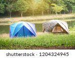 camp in forest   Shutterstock . vector #1204324945
