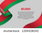 waving ribbon or banner with... | Shutterstock .eps vector #1204328242