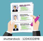 manager choose resume candidate | Shutterstock .eps vector #1204332898