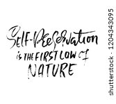 self preservation is the first... | Shutterstock .eps vector #1204343095