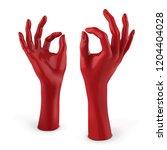 red mannequin female hand.... | Shutterstock .eps vector #1204404028