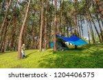 pang oung reservoir  mae hong... | Shutterstock . vector #1204406575