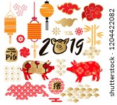 happy chinese new year. pig   ...   Shutterstock .eps vector #1204422082