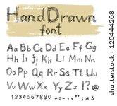 handwriten by gel pen doodle...   Shutterstock .eps vector #120444208