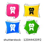 tooth smile face icons. happy ... | Shutterstock .eps vector #1204442092