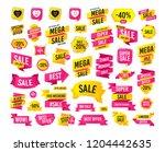 sales banner. super mega... | Shutterstock .eps vector #1204442635
