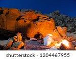 night in sinai desert. nuweiba. ... | Shutterstock . vector #1204467955