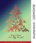bright color metal creative ... | Shutterstock .eps vector #120452458