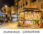 dubai  uae   march 11  2017 ...   Shutterstock . vector #1204639348