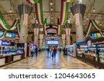 kuwait city  kuwait   march 19  ... | Shutterstock . vector #1204643065