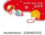 wild boar and  traditional... | Shutterstock .eps vector #1204681552